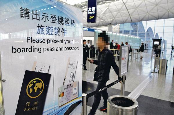 追韓星少女 無登機證闖禁區