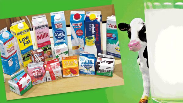 脫脂牛奶唔算「牛奶」