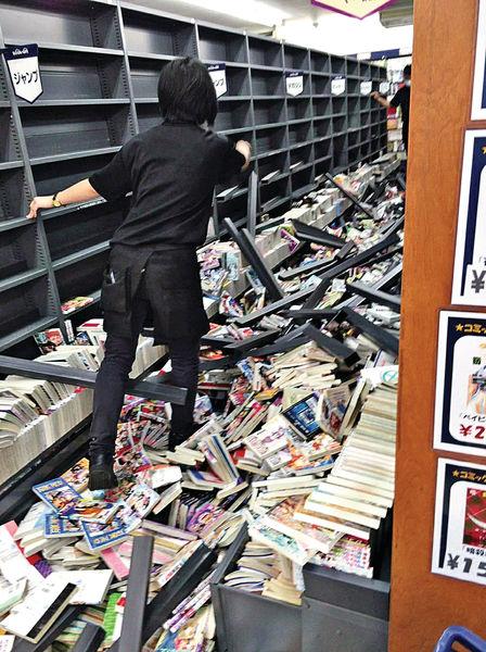 日本熊本6.4級地震