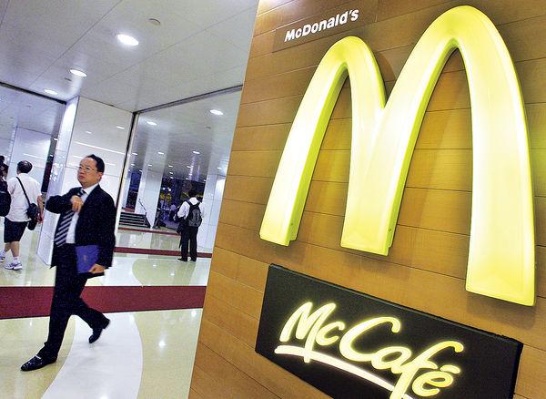 傳麥當勞售中港韓業務 華潤或買家之一