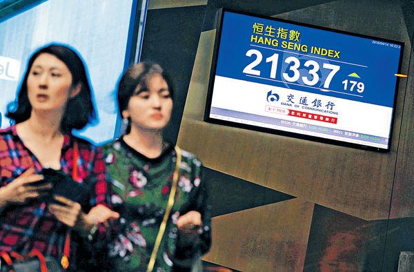 觀望中國首季GDP 港股曾創3個月新高