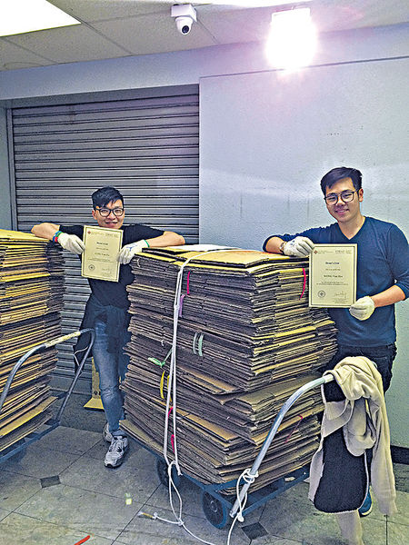 大學生高價收紙皮 重拾長者尊嚴
