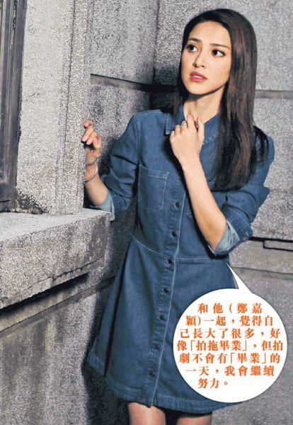 陳凱琳接受建設性批評