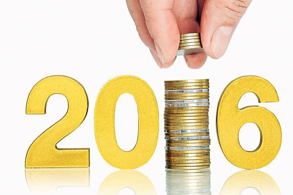經濟差 上班族今年加薪少過5%