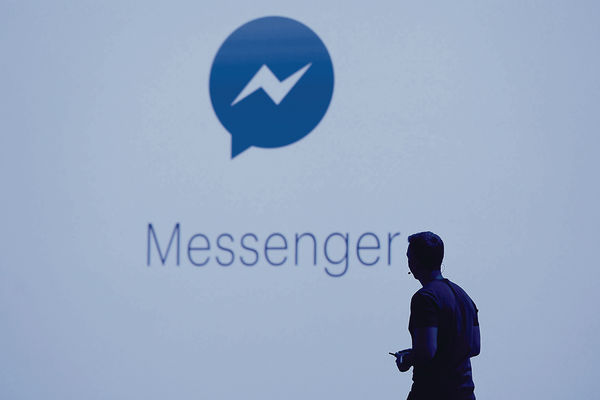 facebook推聊天機械人