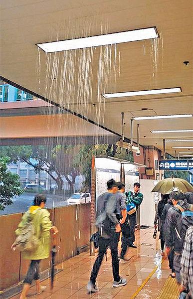 黃雨玩殘學生哥 港鐵站變水簾洞