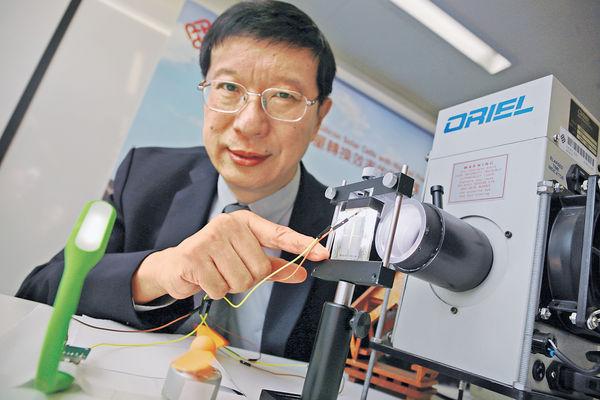 理大研新太陽能電池 發電成本大減3成