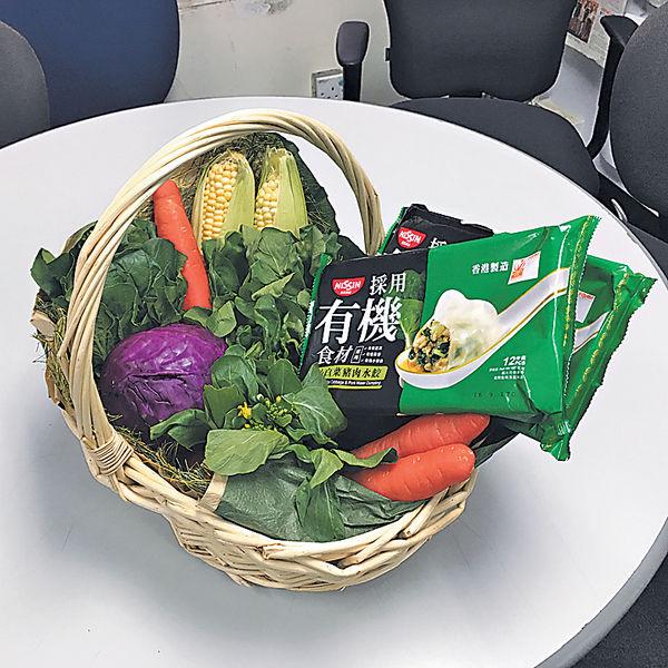 日清蔬菜籃 宣傳有機水餃