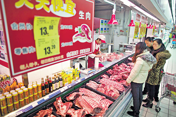 恒指或遇阻 短炒豬肉價