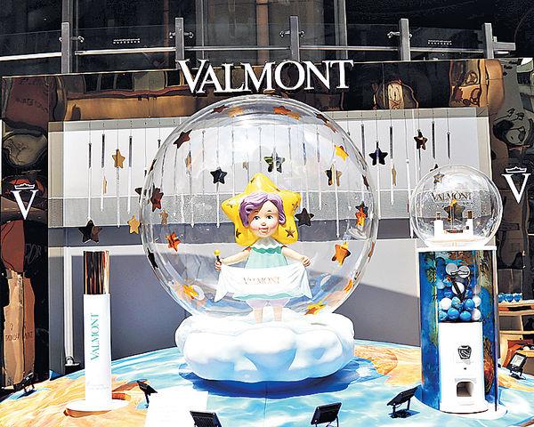 Valmont設計願望球 影相share幫病童籌款