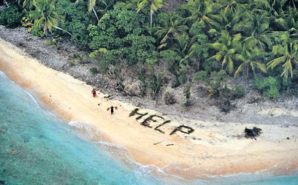 3人流落荒島 砌「Help」字獲救