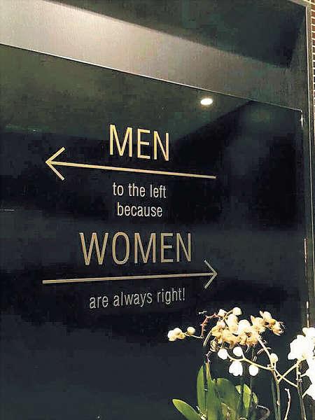 廁所標誌 揭示「女士永遠是對」