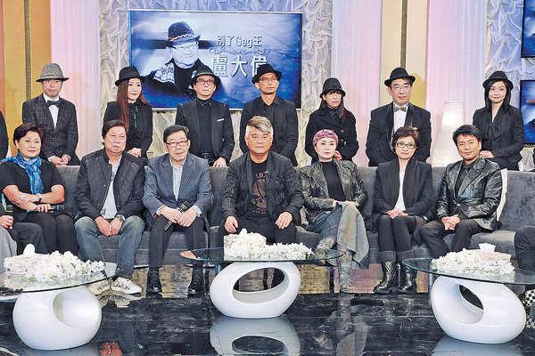 群星悼念盧大偉 盧太:TVB錫到佢燶