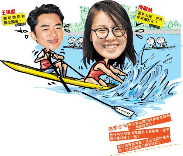 洪荒少女變身廣告新星 體育迷心心眼 中國泳將傅園慧傻得可愛