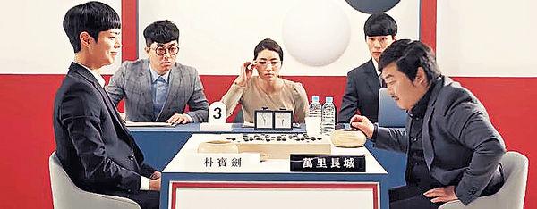 朴寶劍廣告惹非議 品牌終澄清