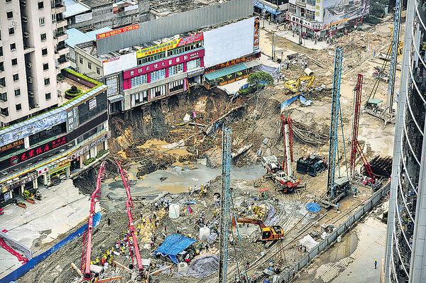 4年7次 東莞地陷 吞噬3棟樓