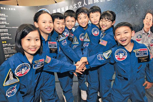 8港童赴美 感受太空人生活