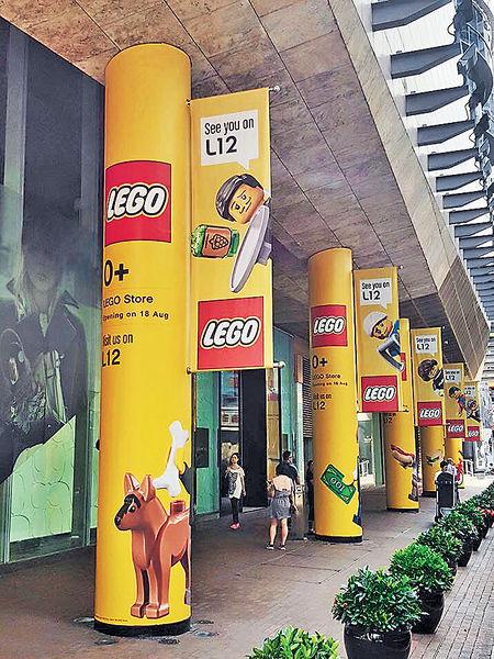 LEGO旗艦店到港喇!