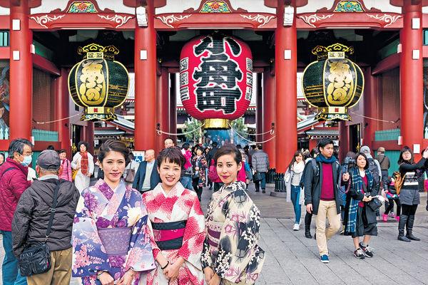 $4300 知己遊東京5日