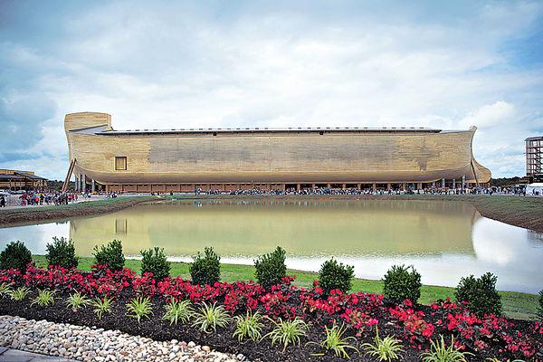 美國樂園建挪亞方舟 跟足聖經1︰1打造