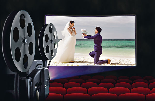 戲院搞婚禮 自家Love Story上銀幕