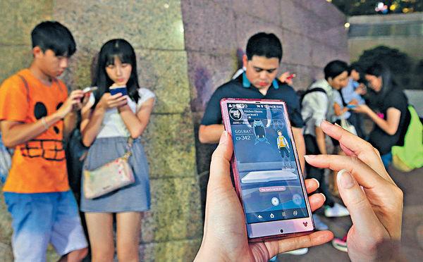 黑客攻港網絡勁升57% 玩Pokémon要小心