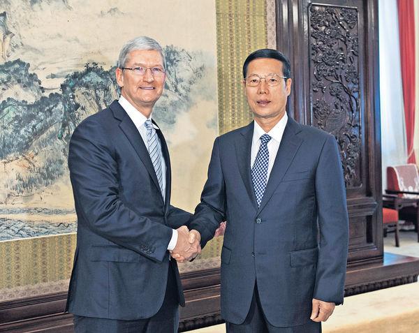 庫克:蘋果中國研發中心 年內成立