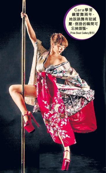 鋼管舞變減壓運動 享受「飛」一般體驗