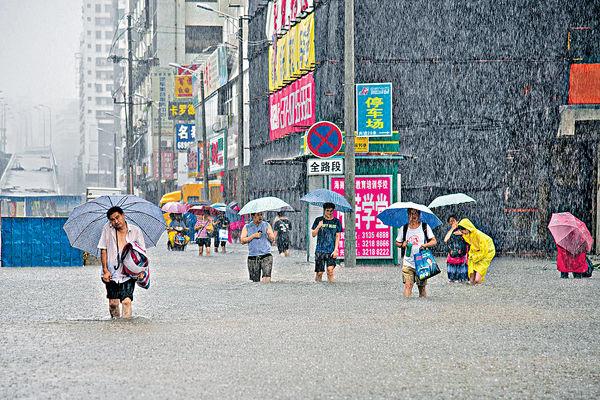 「電母」襲廣東 海南暴雨疏散4萬人
