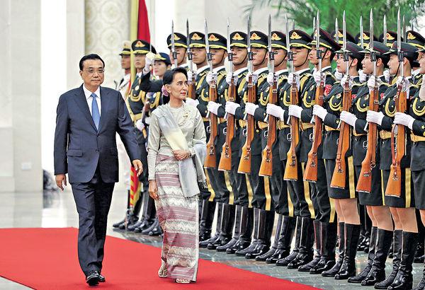昂山先訪華 北京外交勝利