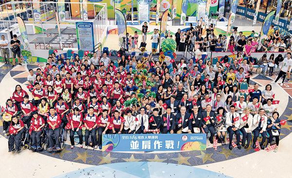 里奧遊道場 24港將出戰殘奧會