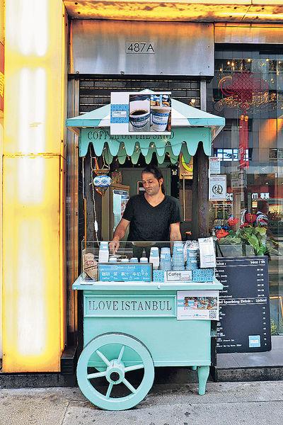 廟街大發現 土耳其熱沙咖啡