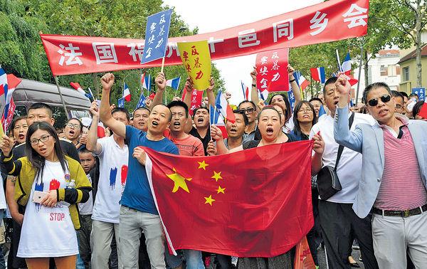 巴黎千人示威 抗議治安差
