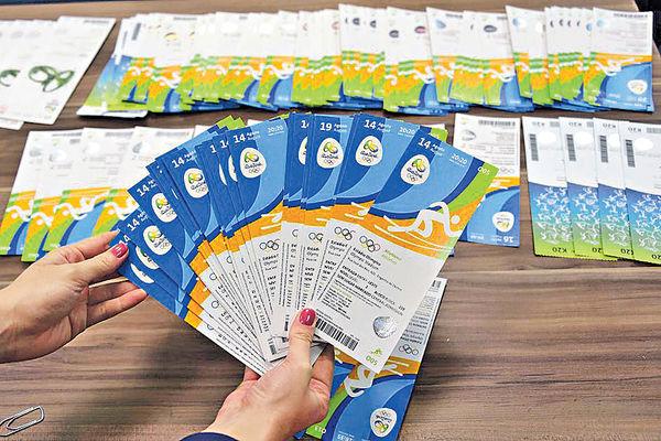奧運黃牛票醜聞 愛爾蘭6官禁離巴西