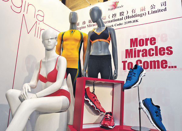 運動x內衣概念受捧 維珍妮產品具優勢