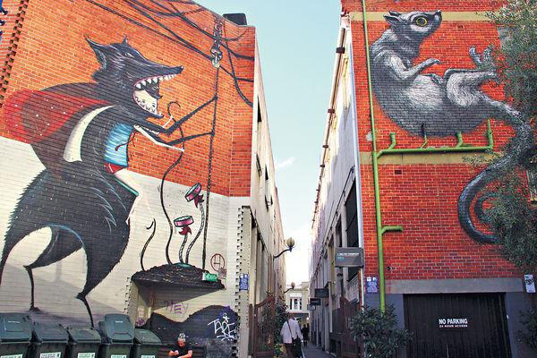 游走柏斯的藝術街巷