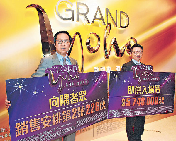 Grand YOHO周六售228伙 兩天際戶或創新高
