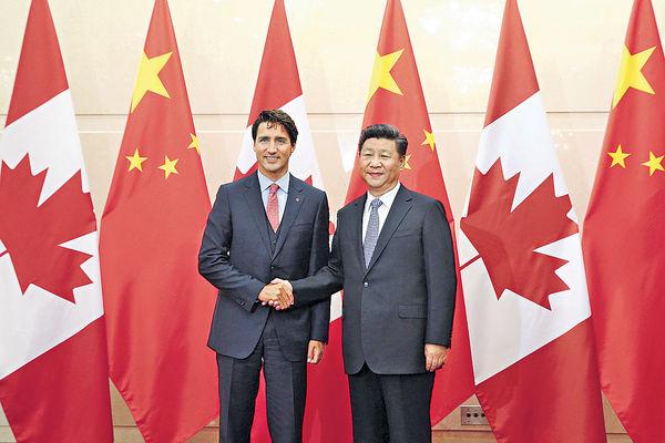 加國總理首訪華 會晤習近平