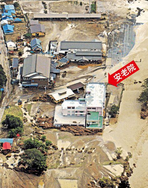 日本東北成澤國 水淹老人院9死