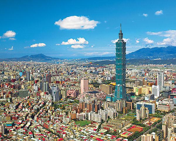 台灣全球最宜居