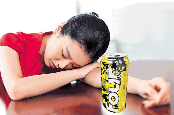 飲斷片酒搵命搏 港女飲到入院