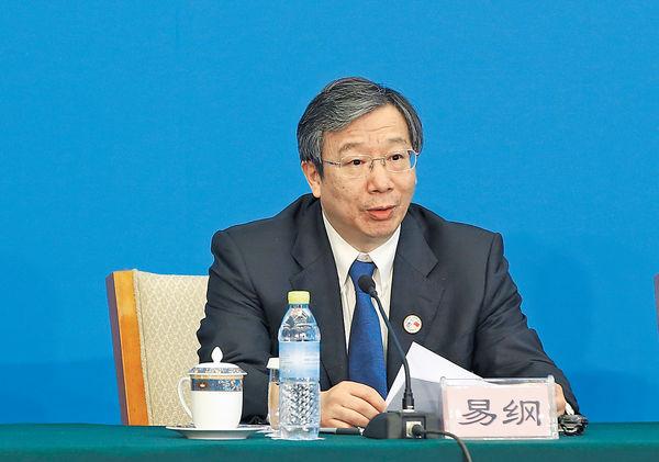 人行易綱:中國經濟處換檔期