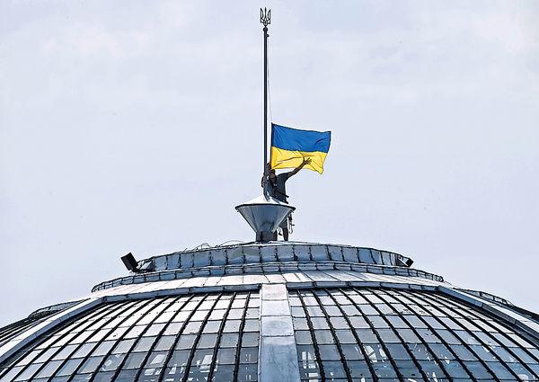 烏克蘭貪污問題