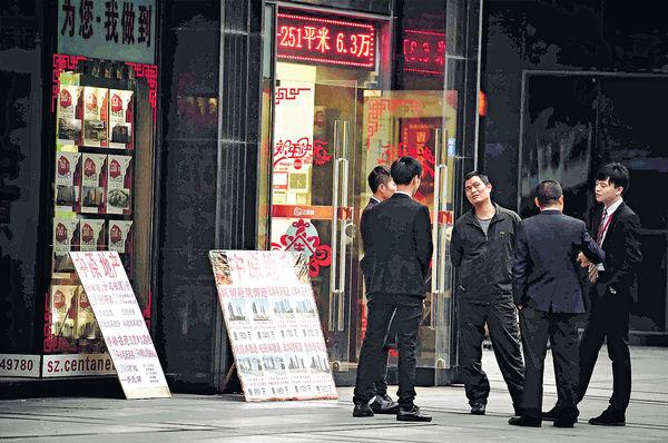 深圳買房最痛苦 不飲不食半年買1平米