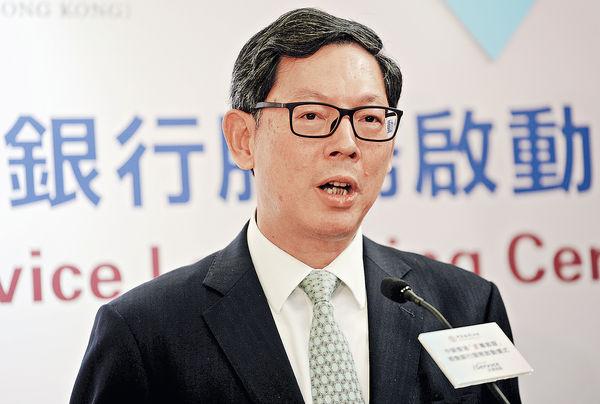 銀行低息按揭戰 陳德霖:小心風險