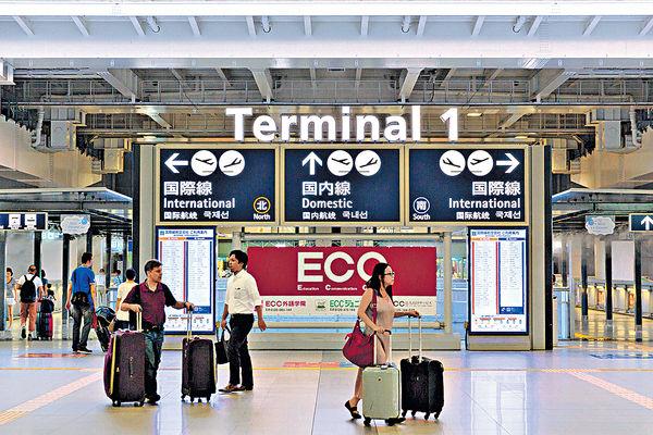 關西機場爆麻疹 遊日提防