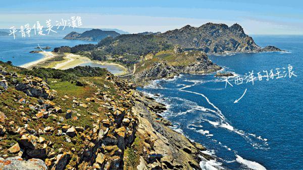 西班牙維戈行 峽灣創造第一漁市