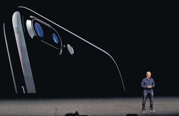 iPhone 7今預訂 亮黑色最好「炒」