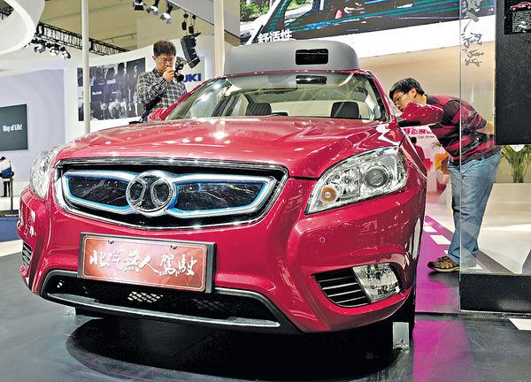 內地8月乘用車銷量按年增25%