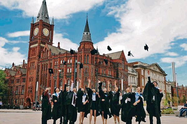 英大學招生 遮名遏歧視